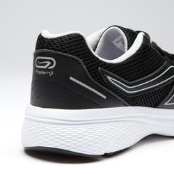 Zapatillas Running Kalenji Run Cushion Hombre Negro
