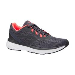 KALENJI RUN SUPPORT WOMEN'S RUNNING SHOES - DARK GREY
