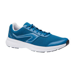 RUN CUSHION MEN'S RUNNING SHOES - PETROL BLUE