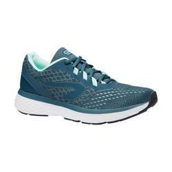 女款跑鞋RUN SUPPORT綠色