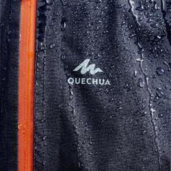 男款混合防水健行外套FH900-灰藍色