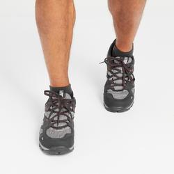 MH100 Waterproof Mountain Hiking Shoes - Men