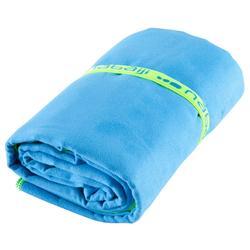 Toalla Baño Piscina Natación Nabaiji Azul Cian Microfibra Talla XL Aquagym