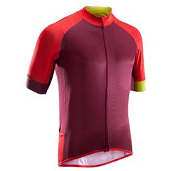 XC 100 Short-Sleeved Mountain Bike Jersey - Burgundy