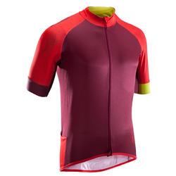 短袖自行車衣XC 100 - 酒紅色