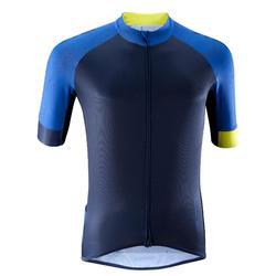 Fahrradtrikot kurzarm 100 XC blau