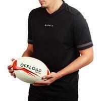 Ballon de rugby R500 taille 5 rouge