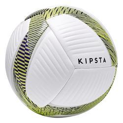 Zaalvoetbal 500 hybride 63 cm wit en geel