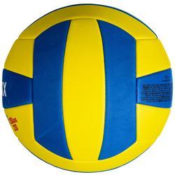 6到9歲兒童款軟式排球V100 (重200 g到220 g)-黃藍配色