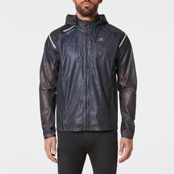 Hardloopjack regen voor hardlopen heren Kiprun Light zwart
