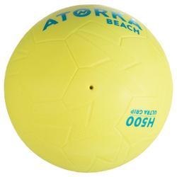 Bal voor beachhandbal HB500B maat 1 geel
