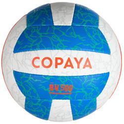 Balón Vóley Playa Copaya BV500 Azul Naranja