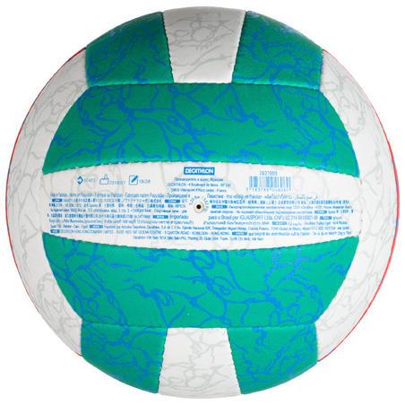 М'яч BV500 для пляжного волейболу - Зелений/Рожевий