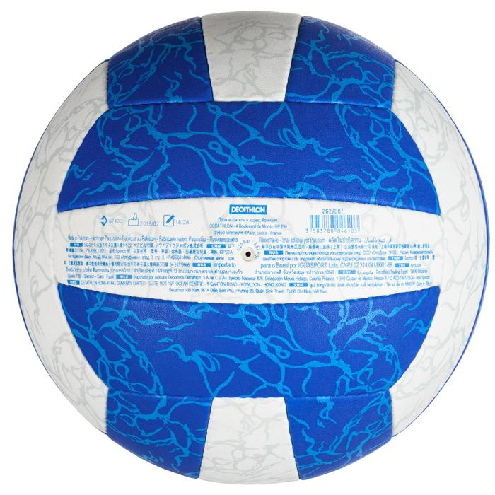 Ballon de beach-volley BV500 blanc et bleu