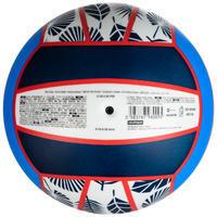 BV100 Beach Volleyball - Blue/Pink