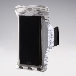 大型智慧型手機臂套 - 反光白