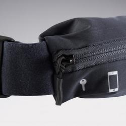 各尺寸智慧型手機與鑰匙可調式跑步帶 - 黑色