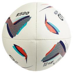 Ballon de rugby R500 taille 4 bleu rouge