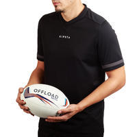 R500 Size 4 Rugby Ball - Blue/Red