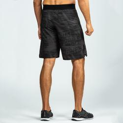 交叉訓練短褲900-灰色/黑色
