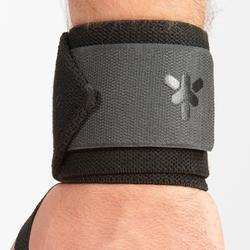 Muñequera Protección Musculación Domyos Negro/Gris