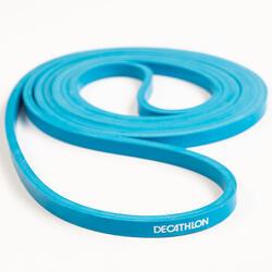 Эластичная лента для кросс-тренинга 5 кг