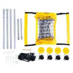 沙灘排球套組BV900-黃色