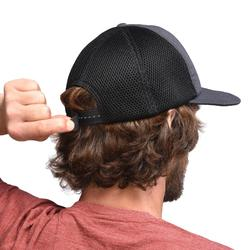 健行帽Travel 500-深灰色