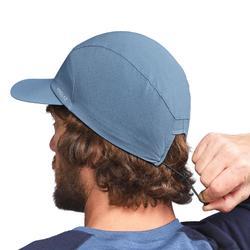 通風、極輕量登山健行帽TREK 500-藍色
