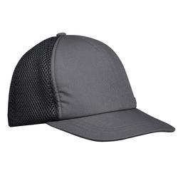 หมวกแก๊ปสำหรับการเด...
