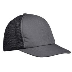 旅行健行帽TRAVEL 500-深灰色
