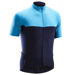 Fietsshirt met korte mouwen warm weer heren wielertoerisme RC100 marineblauw/blw