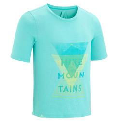 兒童款健行T恤MH100(7到15歲)-淺碧藍色