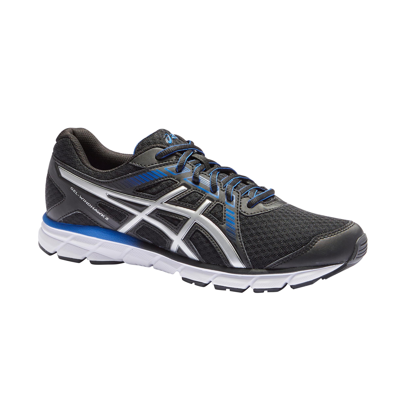 eb397725d Comprar zapatillas de running para correr hombre