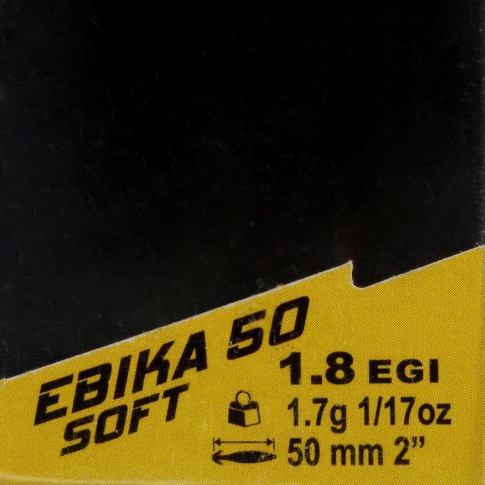 Señuelo pesca de cefalópodos EBIKA SOFT 50 / 1.8 NATURAL