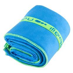 極輕便微纖維毛巾M號65 x 90 cm 藍色