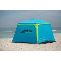 Tenda para Andebol de Praia HGA500 Azul/Amarelo