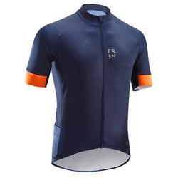 Fietsshirt met korte mouwen heren warm weer RC500 marineblauw/oranje