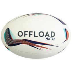 Rugbyball R500 Größe 4 blau/rot