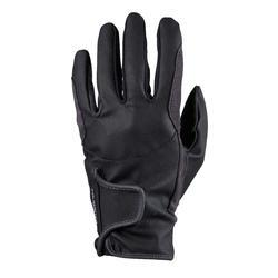 Дитячі рукавиці 500...