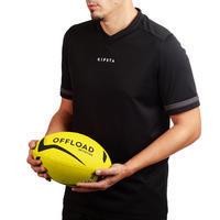 Balón de rugby R100 talla 3 amarillo