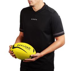 Balón rugby R100 talla 3 amarillo