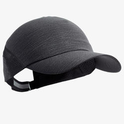 RUNNING CAP MOTTLED BLACK ADJUSTABLE: HEAD SIZE 51 A 63 CM Men Women