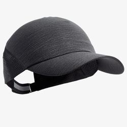 Lauf-Cap Erwachsene verstellbar schwarz Kopfumfang 51 - 63cm Erwachsene