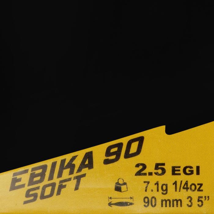 Squid jig voor vissen op zeekat en pijlinktvis EBIKA soft 2.5 90 oranje