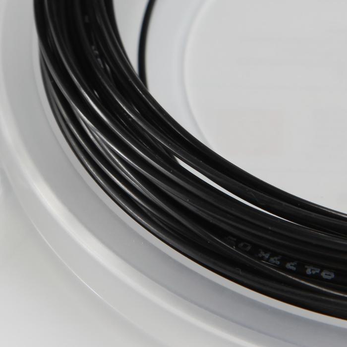 CORDAGE DE TENNIS MONOFILAMENT RPM BLAST 1.25mm NOIR