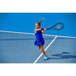 女童款短裙900–藍色