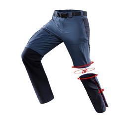 Pantalon modulable trekking montagne TREK500 homme bleu