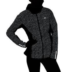 Lauf-Regenjacke Run Rain Night Damen schwarz reflektierend