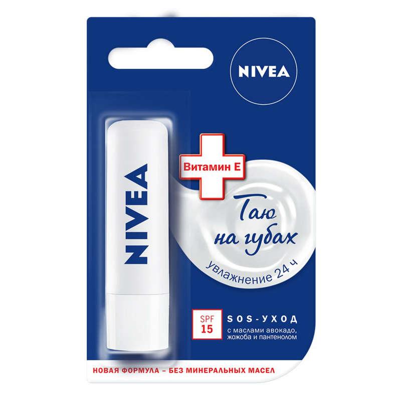 ЗАЩИТА ОТ ХОЛОДА Горнолыжный спорт - Бальзам для губ Nivea NIVEA - Защита